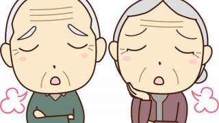 老人ホーム選び 悩み